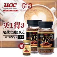 UCC 悠诗诗 117 现磨咖啡粉 (罐装、90g*2)
