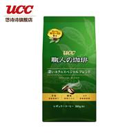 UCC 悠诗诗 职人咖啡粉(浓厚口感)300g