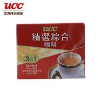 UCC 悠诗诗 精选综合3合1咖啡 17g*10条