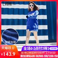 七格格 7ML30623 女士宽松长袖连帽卫衣 蓝色+加绒加厚版 S