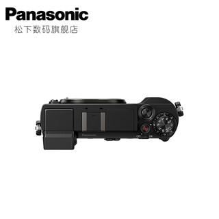 Panasonic 松下 DC-GX9GK 微单数码相机