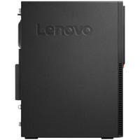 Lenovo 联想 ThinkCentre E75Y 台式电脑办公主机(i5-7400 16G 128GSSD+1T  4G独显 Win10)