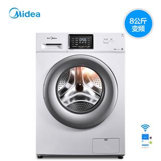 Midea 美的 MG80V330WDX 8公斤 滚筒洗衣机