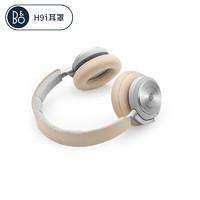 B&O H9i 耳罩 (通用、头戴式、 黑色 浅棕色)