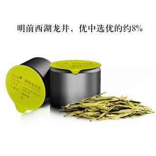 小罐茶 黑罐系列 狮峰龙井茶 80g