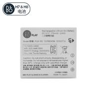 B&O H7 电池