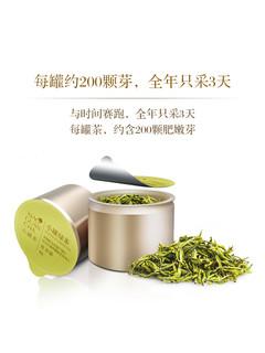 小罐茶 金罐系列 小罐绿茶 40g