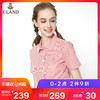 E·LAND 衣恋 EEYS86403I 女士刺绣竖条纹短袖衬衫 红色 S
