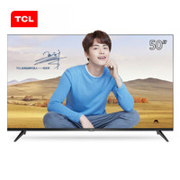 TCL 50L2 50英寸 4K液晶电视