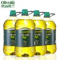 olivoilà 欧丽薇兰 橄榄油 5L*4桶