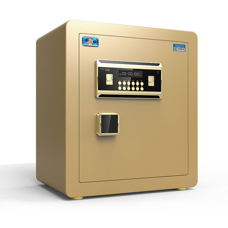 虎牌 电子密码保险柜 45cm 土豪金 电子密码