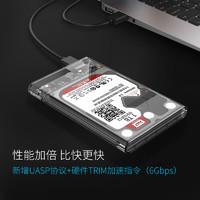 ORICO 奥睿科 2139U3 2.5寸移动硬盘盒