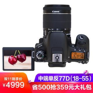 Canon 佳能 EOS 77D APS-C画幅 单反相机 机身