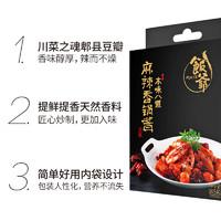 FUNYE 饭爷 麻辣香锅酱 85g*3盒