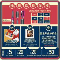 FUNYE 饭爷 黄焖酱汁 (袋装、85g)