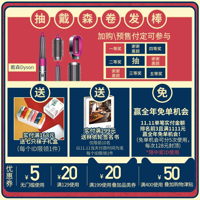 FUNYE 饭爷 回锅酱汁 (袋装、85g*3)