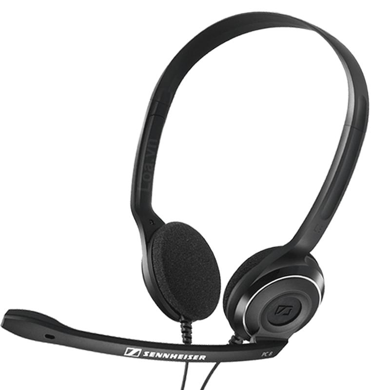 SENNHEISER 森海塞尔 PC 8 USB 耳机 (Windows、头戴式、32Ω、黑色)
