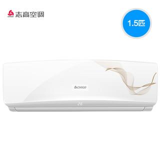 Chigo/志高 NEW-GD12QA2H3冷暖大1.5匹定频节能壁挂式家用空调