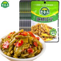 吉香居 泡椒豇豆 (袋装、80g*10)