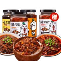 吉香居 暴下饭豆豉辣椒酱 (瓶装、250g*3)