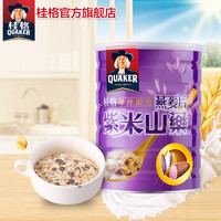 QUAKER 桂格 紫米山药燕麦片 700g*2罐
