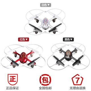 SYMA司马迷你航拍无人机高清专业四轴飞行器遥控飞机儿童玩具航模