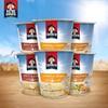 QUAKER 桂格 即食燕麦片燕麦 3种口味  172g