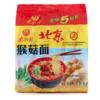 南街村 北京 猴菇面 86g*5包
