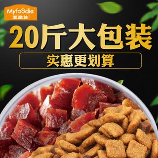 Myfoodie 麦富迪 通用成犬牛肉味狗粮 10kg