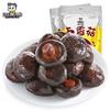 卤香菇128g*2袋 武汉特产零食小吃 *2件 44.98元(合22.49元/件)