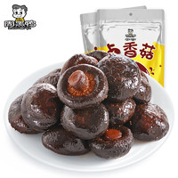 ZHOU HEI YA 周黑鸭 卤香菇128g*2袋
