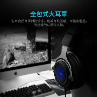 RAPOO 雷柏  VH300 耳机 (Windows、动圈、头戴式、32Ω、白色)