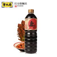 宁化府 上水井手工三年老陈醋 (瓶装、1000ml )