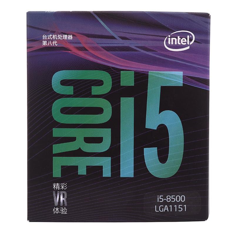 msi 微星 i5-9400F 处理器 (六核心、六线程、盒装)