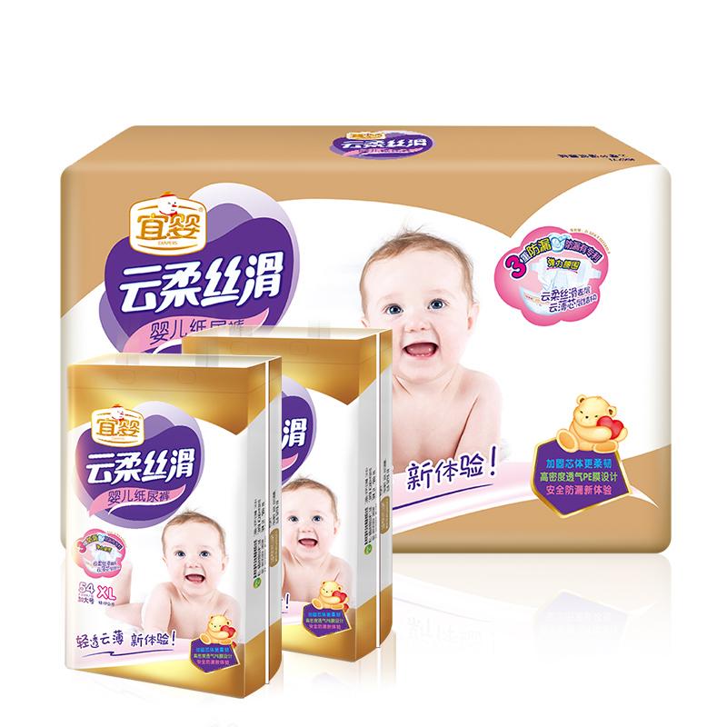 宜婴 云柔丝滑 婴儿超薄柔软透气加大号宝宝通用尿不湿 XL108片 (12-17kg)