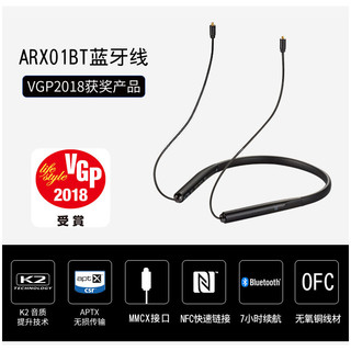 JVC 杰伟世  SU-ARX01BT 蓝牙耳机升级线