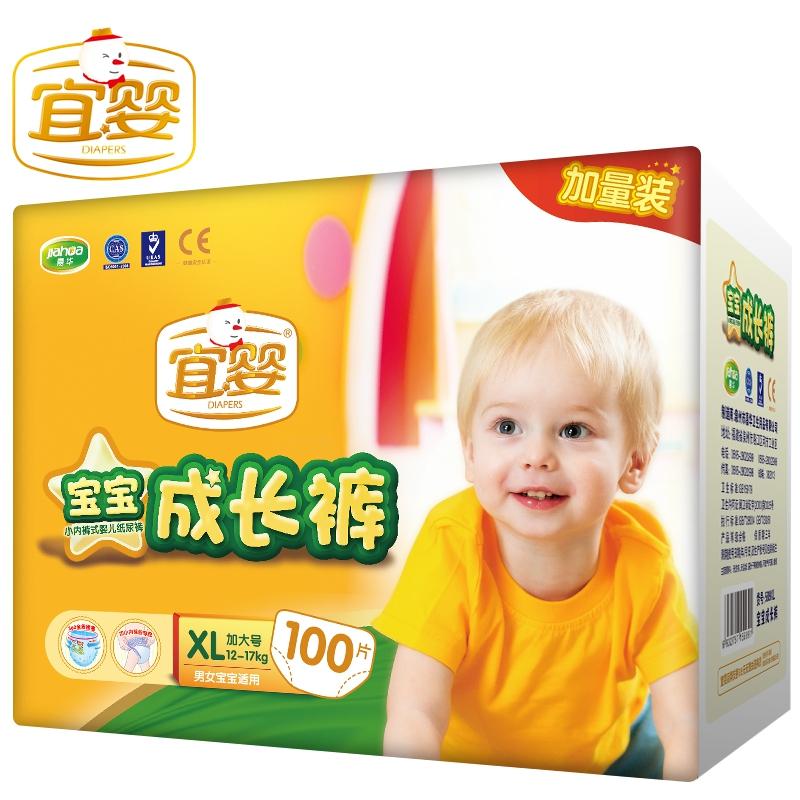 宜婴 宝宝成长裤 婴儿超薄干爽透气 通用尿不湿 加大号XL100片 (12-17kg)