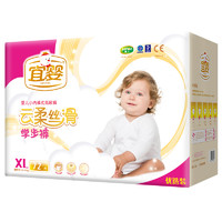 宜婴 云柔丝滑 加大号宝宝超薄干爽透气通用尿不湿XL72片 (12-17kg)