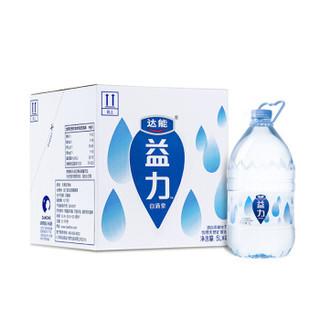 达能 益力 饮用天然矿泉水 5L*4瓶 *2件