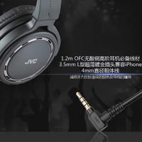 JVC 杰伟世 HA-SR525 耳机 (安卓、动圈、头戴式、32Ω、红色)