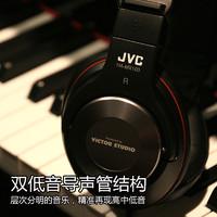 JVC 杰伟世 HA-MX100-Z 耳机 (通用、动圈、头戴式、56Ω、黑色)