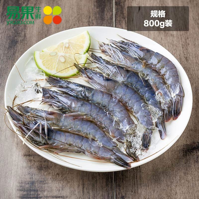 易果生鲜 汶莱冻带头蓝虾 (800g)