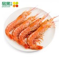 易果生鲜 L2 阿根廷红虾 (2kg)