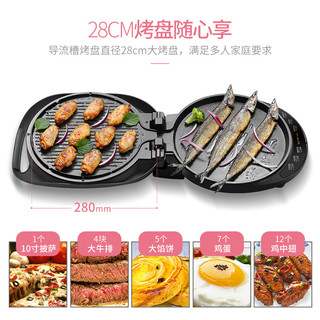 NiNTAUS 金正 JZK-077 电饼铛