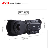 JVC 杰伟世 GY-HM200EC 4K手持专业摄像机
