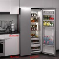 Whirlpool 惠而浦 BCD-592WDBZW 对开门冰箱