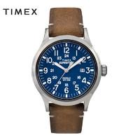 TIMEX 天美时户外全夜光石英皮带男士石英腕表