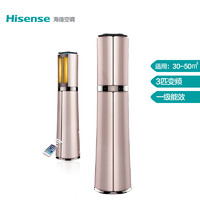 Hisense 海信 KFR-72LW/A8L100Z-A1(2N29)  立柜式空调 (大3匹)