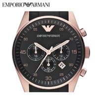 EMPORIO ARMANI阿玛尼 时尚休闲多功能运动男士石英腕表AR5905