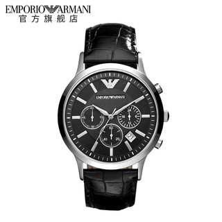 EMPORIO ARMANI阿玛尼黑色石英计时男士腕表